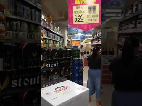 WellCome Shop in Hong Kong
