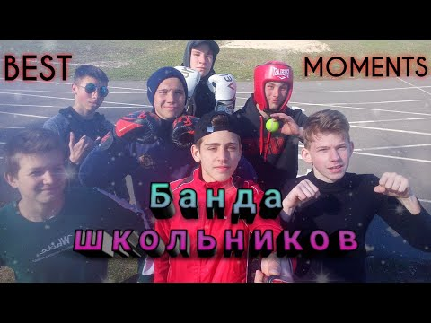 ВОРКАУТЕРОВ НЕ ВОЗЬМЁТ КОРОНАВИРУС/BEST MOMENTS/CUTTING ELEMENTS!