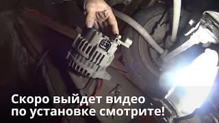 Снимаем генератор с Mazda Demio 2001гв. Кузов DW3W 1,3V литра. Remove the generator