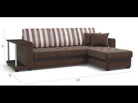 магазин много мебели угловой диван атланта Youtube