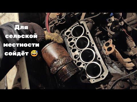 Замена гильз в моторе Skoda Favorit Felicia Forman