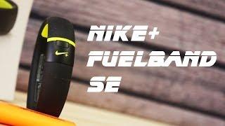 Полный обзор Nike+ Fuelband SE - умного спортивного браслета второго поколения трекеров Nike.