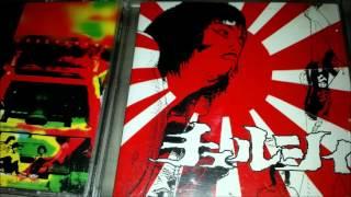 Artist: チェルシィ Album: チェルシィ Track: 宇宙野郎.