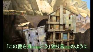 KOKIA - 愛のメロディー(soundtrack ver.)