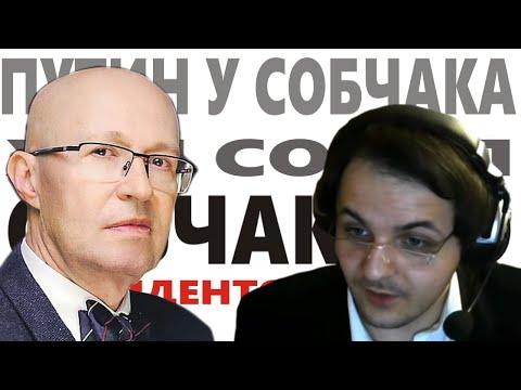 Валерий Соловей и его ИНСАЙДЫ - Разбирает Владислав Жмилевский