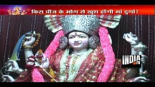Navratri Special: How to worship Goddess Brahmacharini