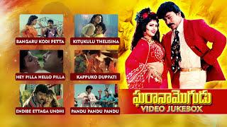 Gharana Mogudu Telugu Movie Songs | Full Video Songs Jukebox | Chiranjeevi | Nagma | MM Keeravani
