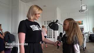KIDS FASHION NEWS НА СЪЕМКАХ НОВЫХ КОЛЛЕКЦИЙ CHOUPETTE