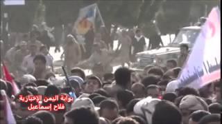 اعتداء مليشيات الحوثي الانقلابية على مسيرة جماهيرية بصنعاء25-2-2015م