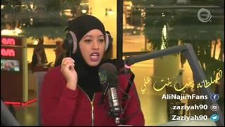 زينب بنت علي - كل برج و شلون يتنرفز او يتضايق - برنامج ريفريش 02-02-2016
