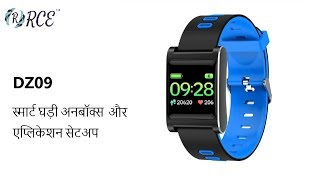 RCE - K88 Plus Smart watch setup in Hindi