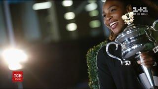 Знаменита тенісистка Серена Вільямс оголосила про вагітність