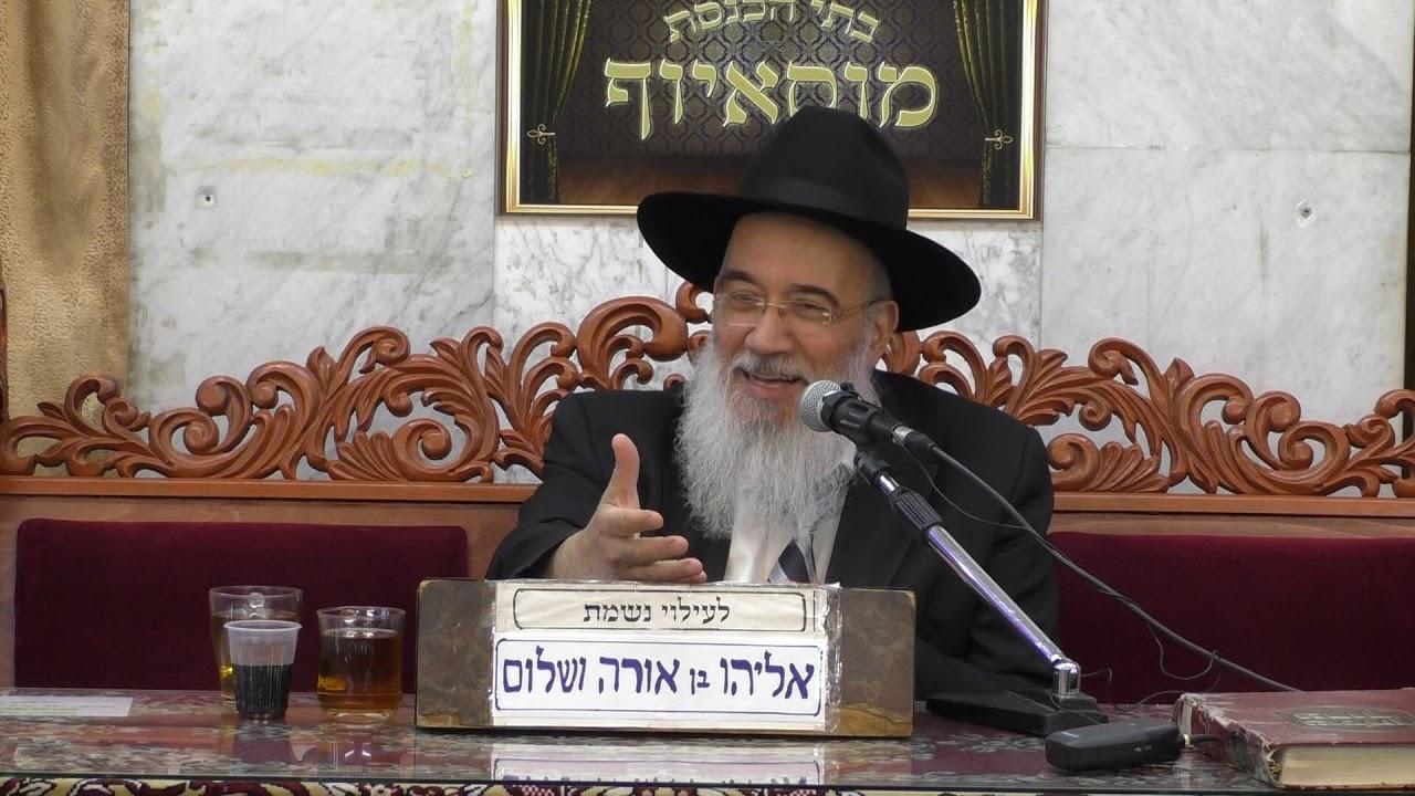 הרב יעקב שכנזי הנהגות טובות+פרשת חוקת
