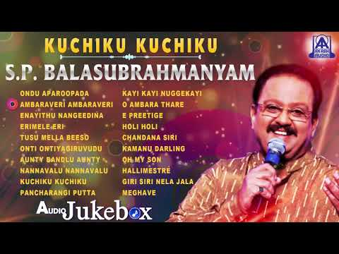 Kuchiku Kuchiku S.P. Balasubrahmanyam   Kannada Best Selected Songs Of SPB   Akash Audio..