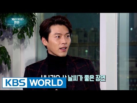Guerrilla Date with Hyunbin [Entertainment Weekly / 2017.01.23]