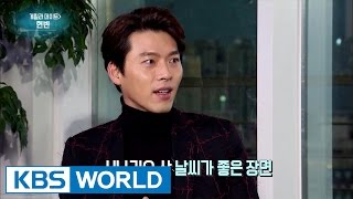 Guerrilla Date with Hyunbin Entertainment Weekly 2017 01 23