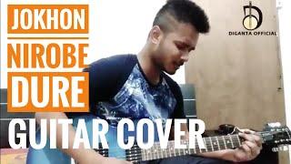 Jokhon Nirobe Dure Guitar Cover 🔥 🔥🔥 | Diganta Official | 2018 ||