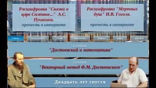 Анализ метода. Субъект - субъектный метод Татьяны Александровны Касаткиной