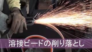 鍛造ステンレス三ツ又鍬 福島刃物製作所 熊本県伝統的工芸品 製造動画