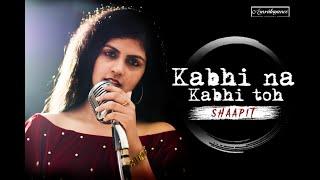 Kabhi Na Kabhi Toh Miloge|Female Cover By- Amrutayanee|Shaapit|Aditya Narayan|T-Series