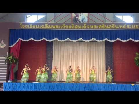 ระบำผลไม้ชาวย็อง นาฏศิลป์ไทยสร้างสรรค์ ม.6 ประจำปีการศึกษา 2559