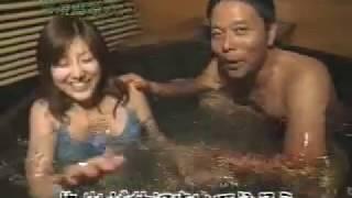 安めぐみ 温泉で男性の股間タッチ