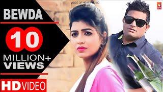 Haryanvi Songs | Bewda | Latest Haryanavi DJ Songs 2017 | Dhillu Jharwai, Sonika Singh, Raju Punjabi Resimi