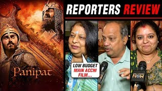 Panipat Movie HONEST Reporters Review ⭐⭐⭐ | Sanjay Dutt, Arjun Kapoor, Kriti Sanon