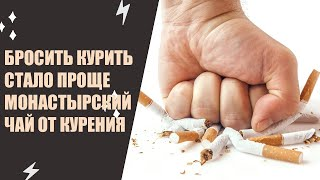 Как бросить курить при беременности