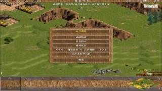 [Biến] Shenlong vs Tiểu Thủy Ngư solo shang full 7 game đêm 15/1