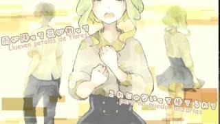 ダルビッシュP feat. 初音ミク - Squall