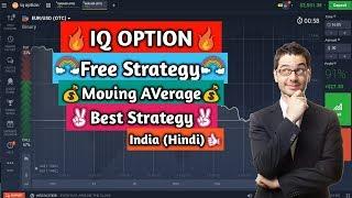 IQ Option Strategy (Hindi) Free secret Alpha trading system | Moving Average ITM