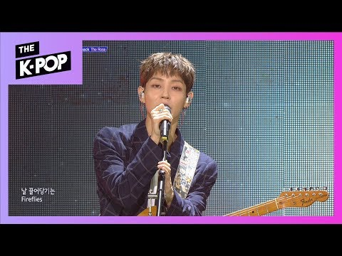 Download The Rose, Red THE SHOW 190813-Premiere Mp4 baru