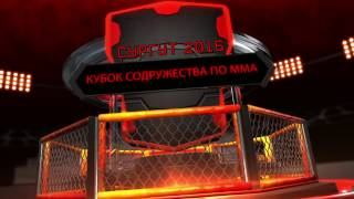 Intro Кубка Содружества по ММА в Сургуте 2016