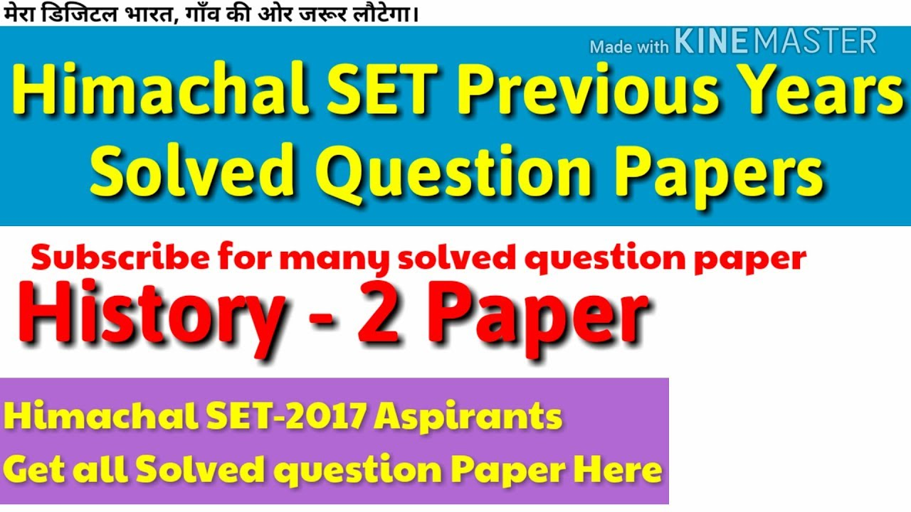 Water pollution essay hindi language photo 6