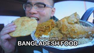 First time eating BANGLADESH FOOD  * MUKBANG