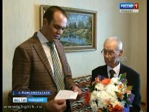 Ветеран Великой Отечественной войны Ревокат Моисеев отметил 95-летний юбилей