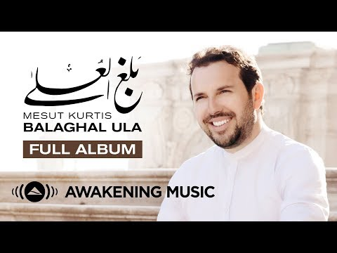 "Mesut Kurtis - Balaghal Ula Full Album Audio (2019) مسعود كُرتِس ألبوم ""بَلَغَ العُلا"" كاملًا"
