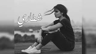 سلطان خليفه | حقروص | شطاري ماتسأل 2019