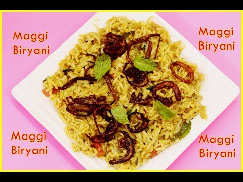 Maggi Biryani Recipe   Noodles Biryani - Unique tasty Biryani in 10 min