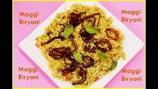 connectYoutube - Maggi Biryani Recipe   Noodles Biryani - Unique tasty Biryani in 10 min