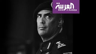 آخر ظهور رسمي للواء #عبدالعزيز_الفغم
