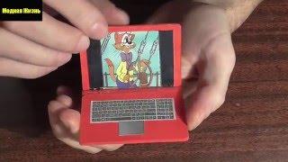 Как сделать ноутбук для куклы своими руками | How to make a laptop for dolls | Модная жизнь
