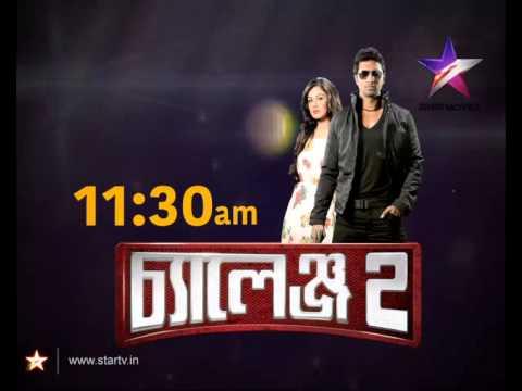 'Maha Sunday' On 27th October
