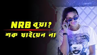 NRB BUA prank Call | Rj Tazz | Gangsta Time Returns | EP-08 দেখুন আর হাসুন