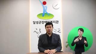 2021 제 1회  '아름다운자신감전시회' 초대영상