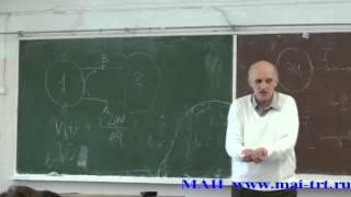 Основы теории цепей, часть I. Ю.В. Кузнецов. Лекция N 1.