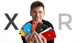 iPhone Xr - плотное первое знакомство! Этот смартфон меня порадовал