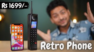 Retro Phone 📞 2020 Unboxing | Weird Phones | Part 3