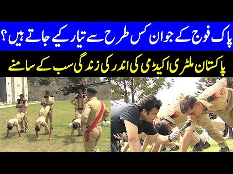 On The Front With Kamran Shahid | PMA Special Show | 27 May 2020 | Dunya News | DN1